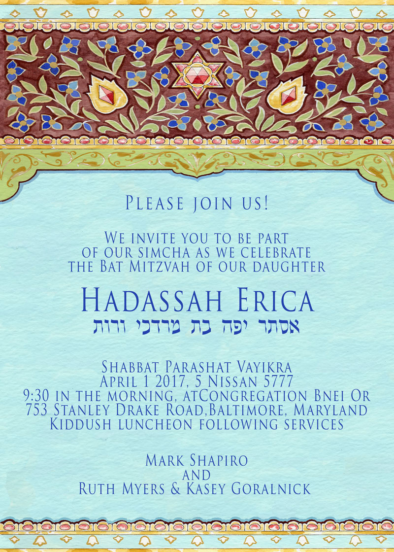 Blue Bat Mitzvah Invitation by Mickie Caspi