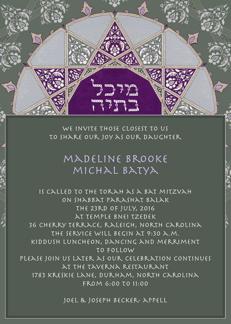 Jewish Star Bat Mitzvah Invitation by Mickie Caspi