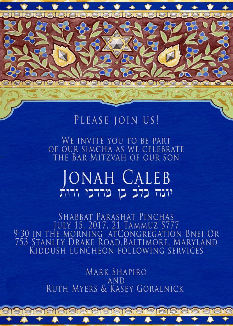 Blue Bar Mitzvah Invitation by Mickie Caspi