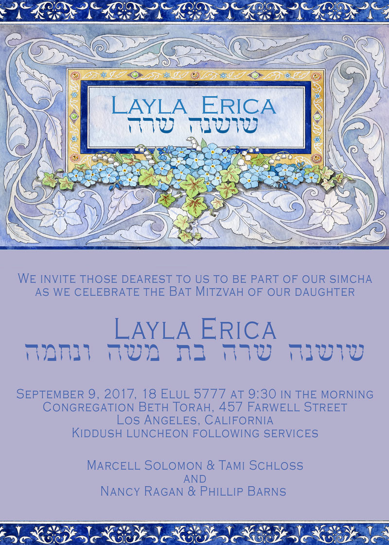 Forget-Me-Nots Bat Mitzvah Invitation by Mickie Caspi