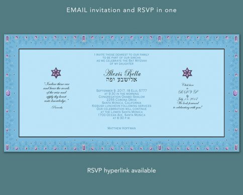 Amethyst Bat Mitzvah Email Invitation by Mickie Caspi