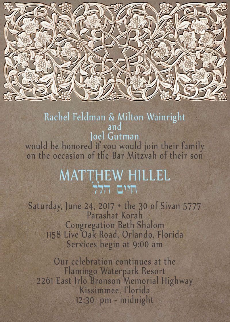Lattice Bar Mitzvah Invitation by Mickie Caspi