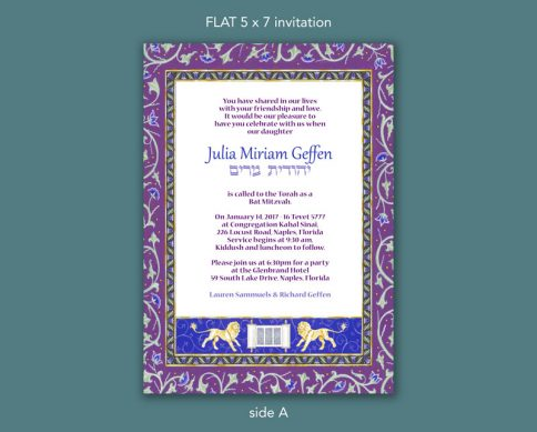 Lions Bat Mitzvah Invitation by Mickie Caspi