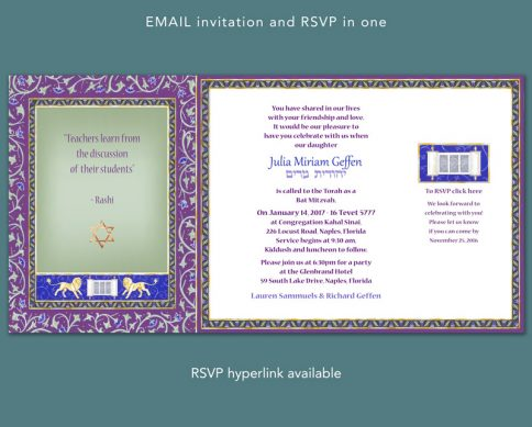 Lions Bat Mitzvah Email Invitation by Mickie Caspi