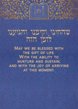 Tree of Life Bar Mitzvah Invitation by Mickie Caspi