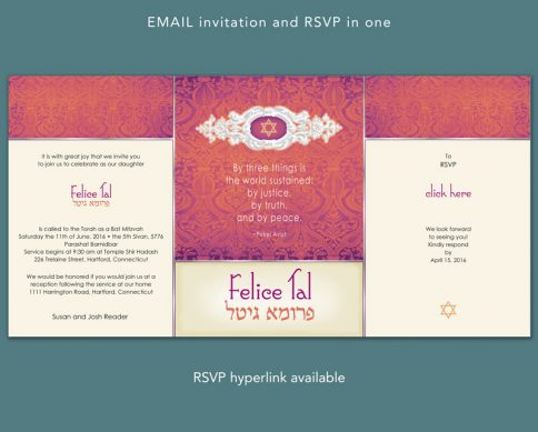 Funky Bat Mitzvah Email Invitation by Mickie Caspi