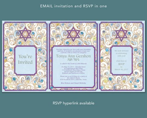 Psychedelic Bat Mitzvah Email Invitation by Mickie Caspi