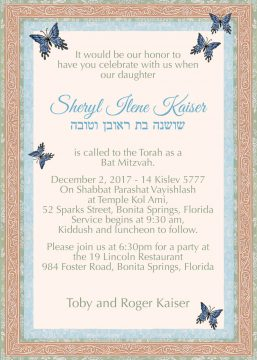 Bat Mitzvah Invitation by Mickie Caspi
