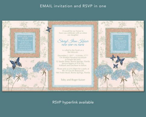Bat Mitzvah Email Invitation by Mickie Caspi