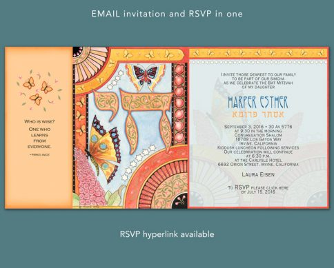 Butterfly Bat Mitzvah Invitation by Mickie Caspi