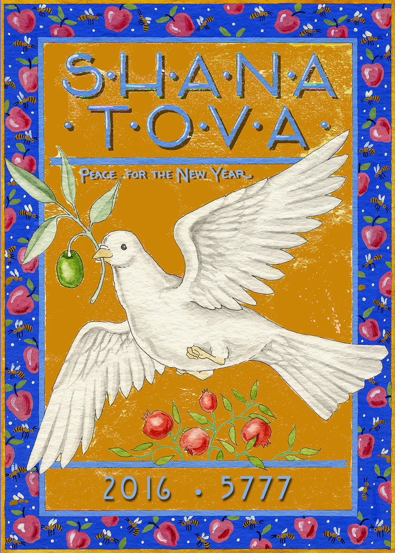 Personalized Rosh Hashana Butterfly by Mickie Caspi