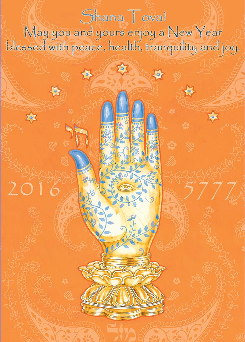 Personalized Card Rosh Hashana Hamsa by Mickie Caspi