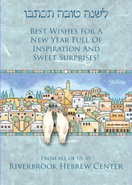 Personalized Card Rosh Hashana Jerusalem by Mickie Caspi
