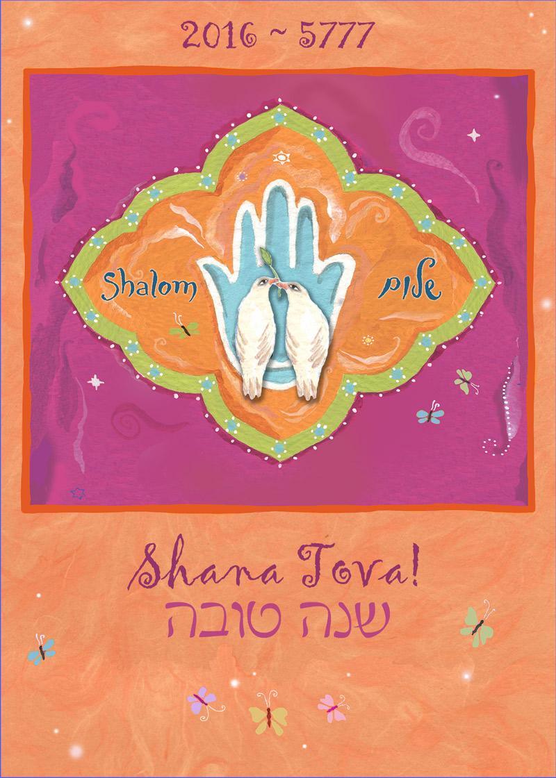 Personalized Card Rosh Hashana Doves Hamsa by Mickie Caspi