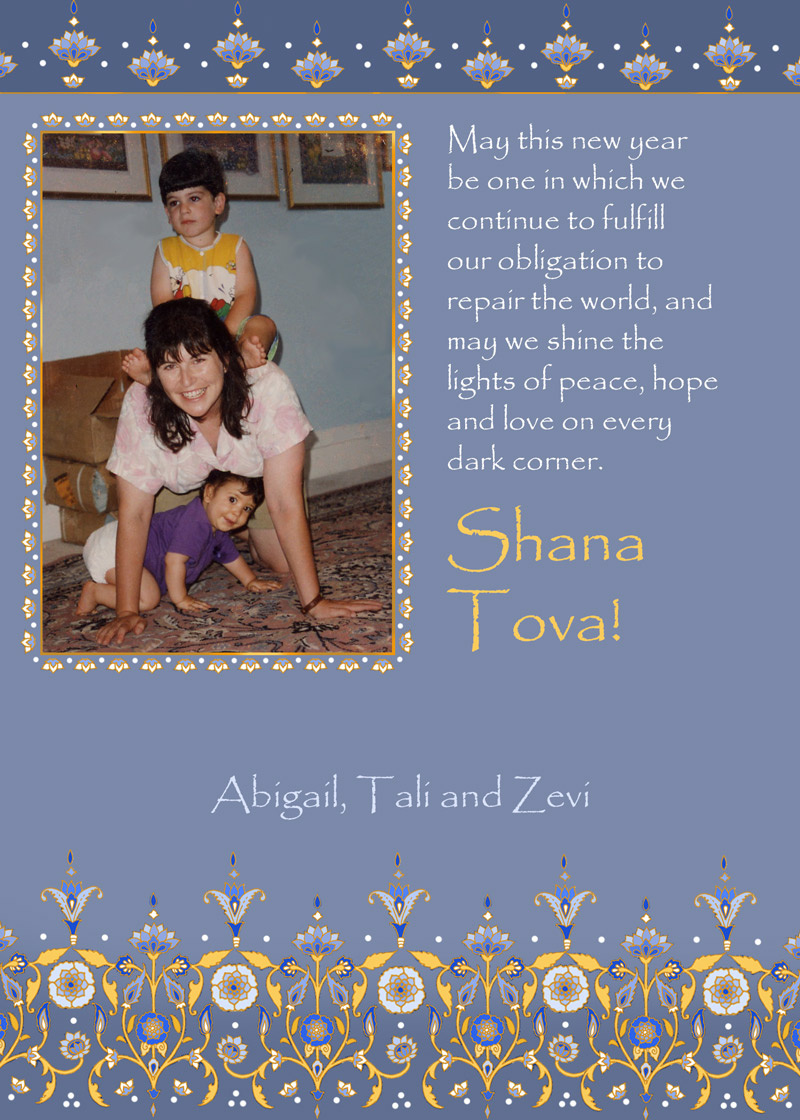 Personalized Photo Card Rosh Hashana Moroccan by Mickie Caspi