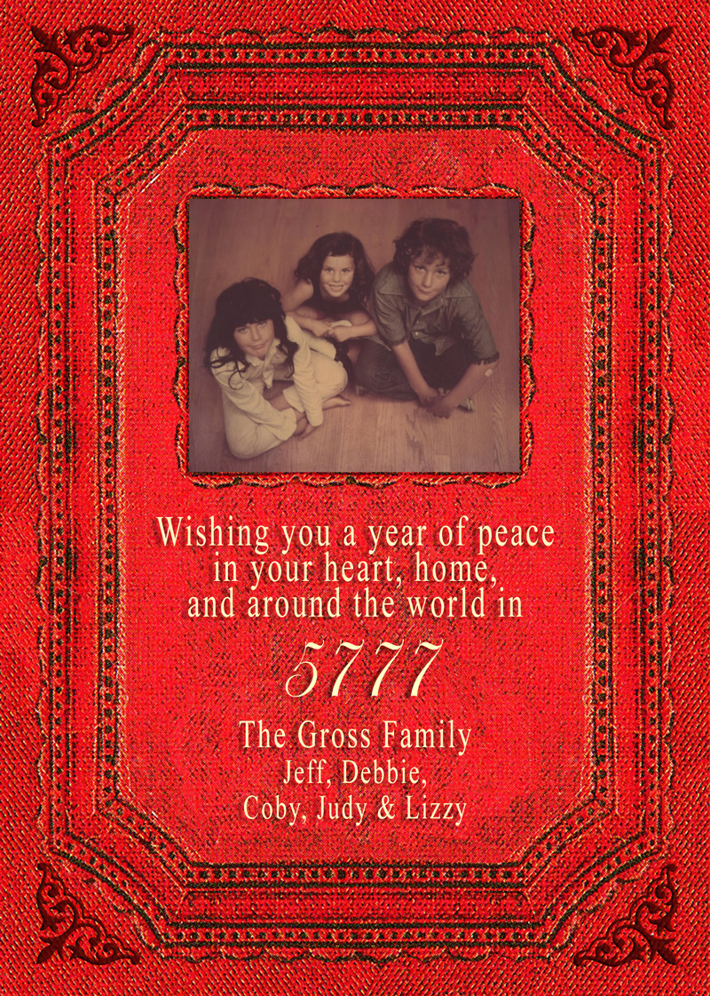 Personalized Photo Card Rosh Hashana Red Leather by Mickie Caspi