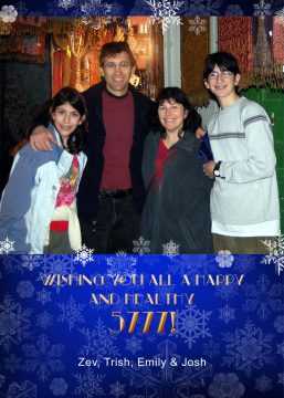 Personalized Photo Card Rosh Hashana Snowflakes by Mickie Caspi