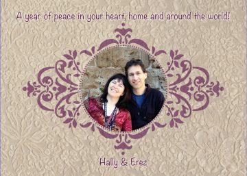 Personalized Photo Card Rosh Hashana Florentine by Mickie Caspi