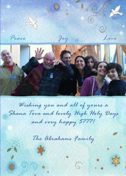 Personalized Photo Card Rosh Hashana Blue Sky by Mickie Caspi
