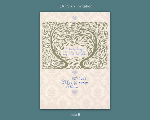 Trees Embracing Jewish Wedding Invitation by Mickie Caspi