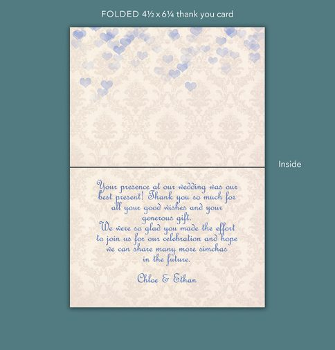 Trees Embracing Jewish Wedding Invitation by Mickie Caspi