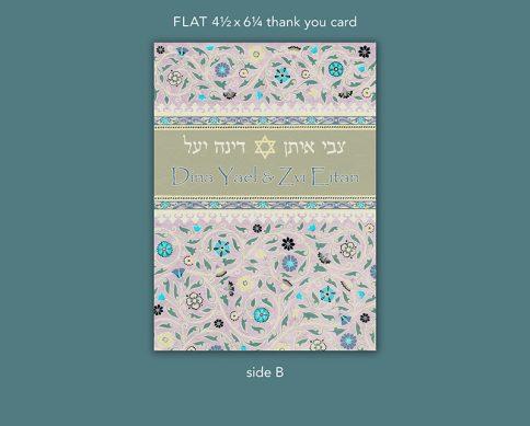 Bashert Jewish Wedding Invitation by Mickie Caspi