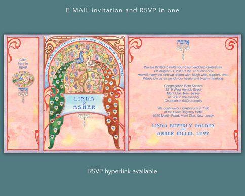 Peacocks Invitation for Jewish Wedding by Mickie Caspi