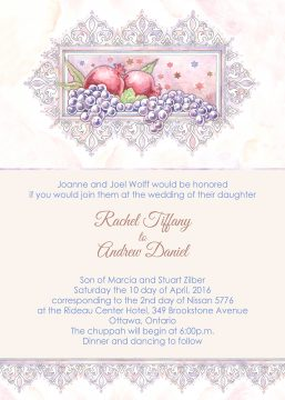 Pomegranates Invitation for Jewish Wedding by Mickie Caspi