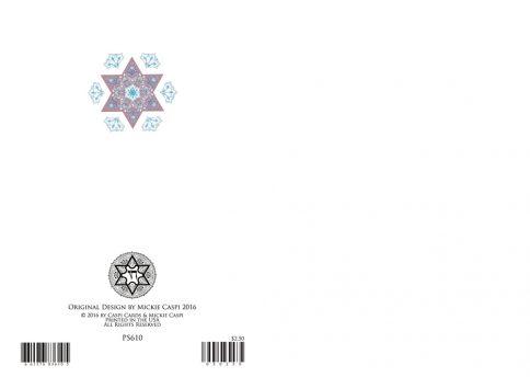 Pesach Card by Mickie Caspi