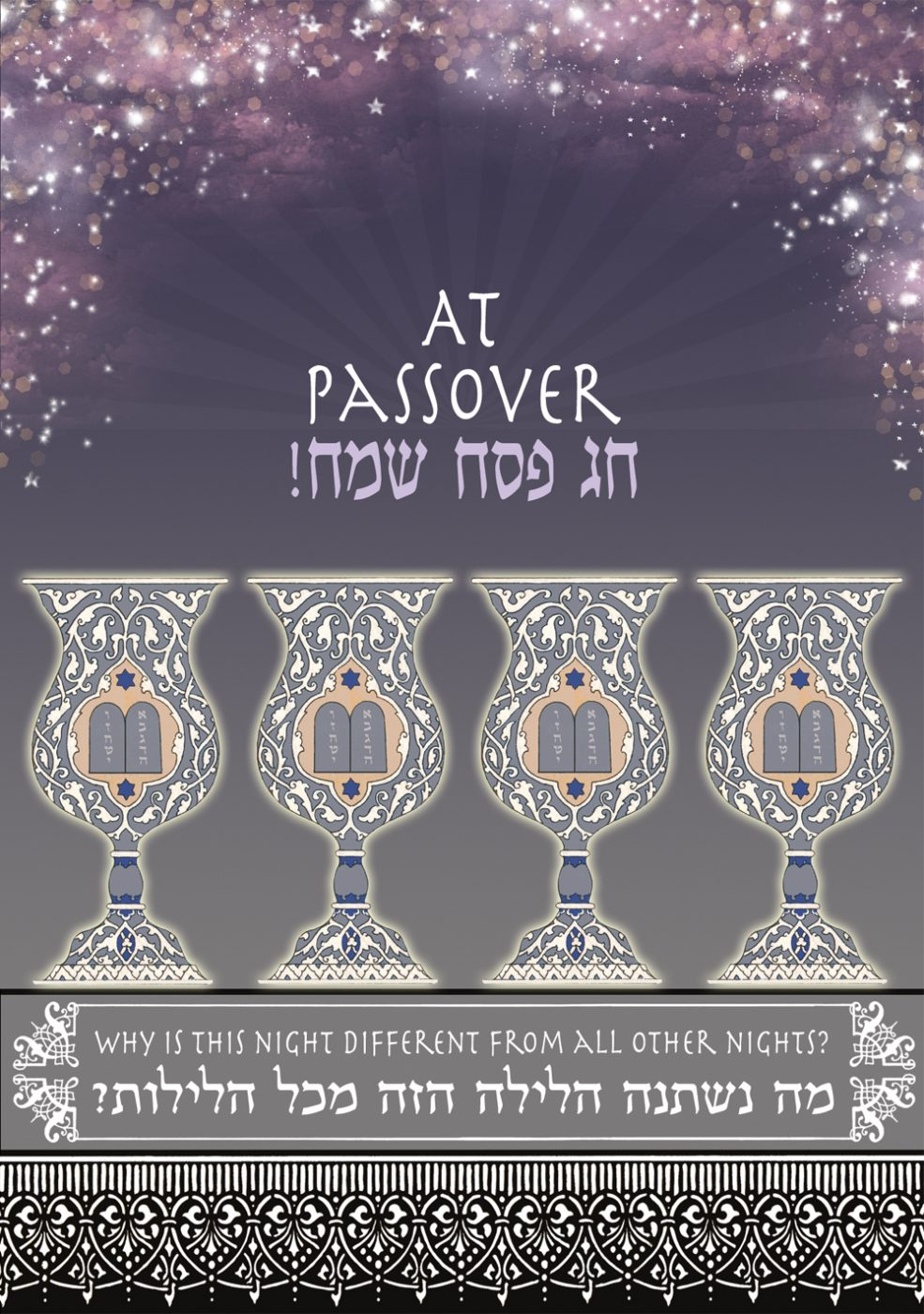 Passover Card by Mickie Caspi