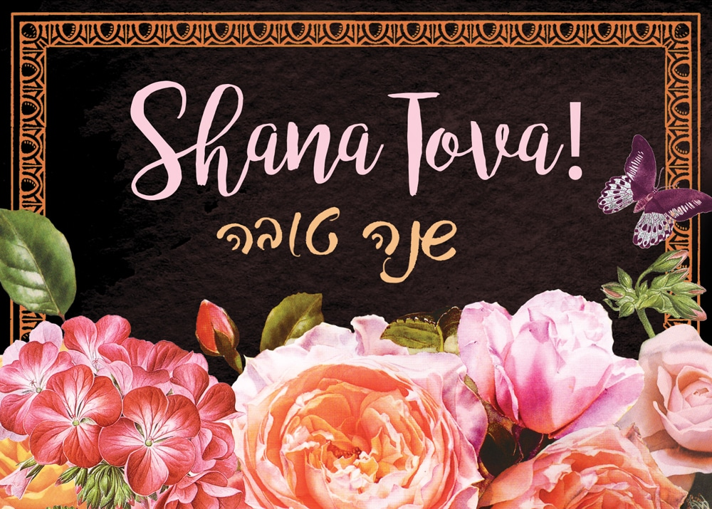 roses shana tova jewish new year cards package by mickie caspi