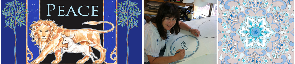 Jewish Art Calendar by Mickie Caspi