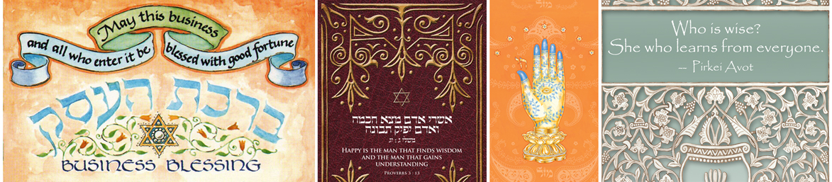 Jewish Framed Art Featured Judaica by Mickie Caspi
