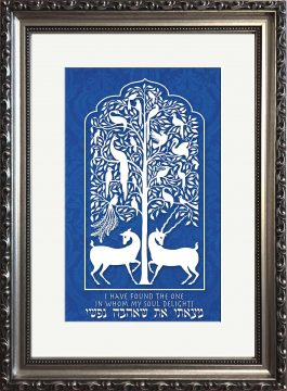 Love-3 Soul Delights Framed Art Print - I have found the one in whom my soul delights
