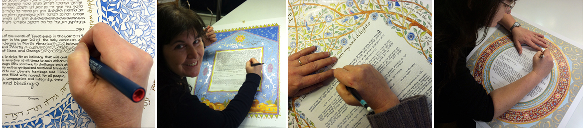 Ketubah Personalization Hand Calligraphy by Mickie Caspi