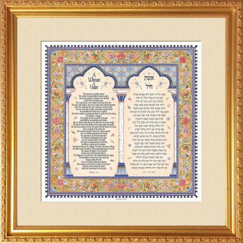 Eshet Chayil Woman of Valor Persian Columns by Mickie Caspi