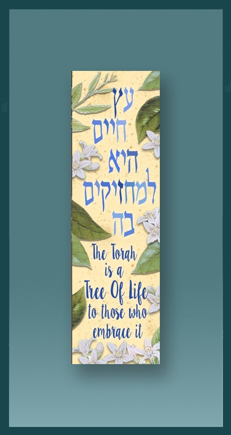 Tree of Life Car Mezuzah by Mickie Caspi