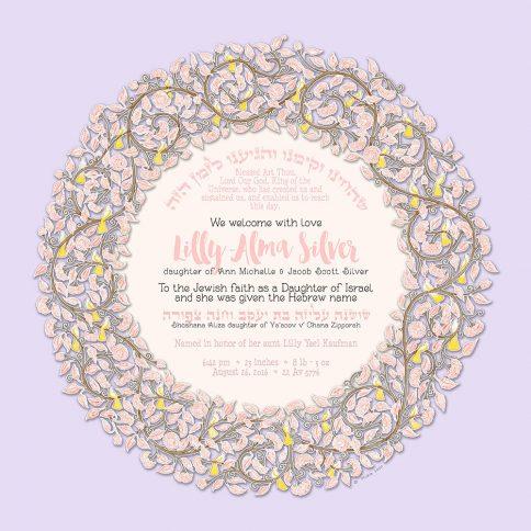 Baby Girl Birdsong Lilac Baby Wall Art G-BG-3a by Mickie Caspi