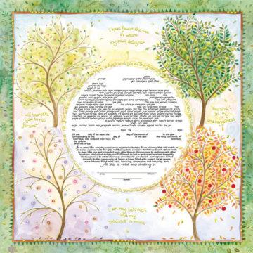 13-1 Seasons of Joy Ketubah by Mickie Caspi Orthodox Aramaic with Contemporary English Text