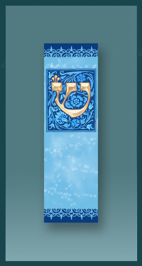 sky blue car mezuzah by mickie caspi with travelers prayer