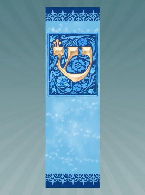 Sky Blue Car Mezuzah by Mickie Caspi