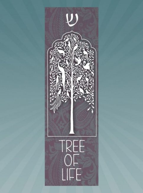 Grey Tree Car Mezuzah