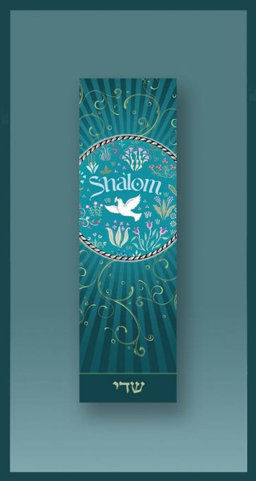 Shalom Aquamarine Car Mezuzah