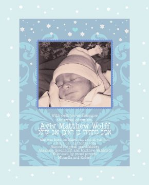Baby Boy Starry Night Mint Baby Wall Art G-BB-13a by Mickie Caspi