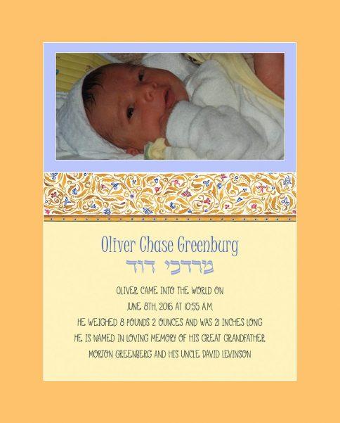 Baby Boy Cutie Pie Yellow Baby Wall Art G-BB-15a by Mickie Caspi