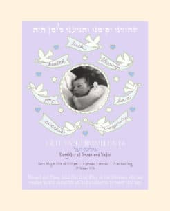 Custom baby gifts by mickie caspi personalized and one of a kind baby girl blessing negle Choice Image