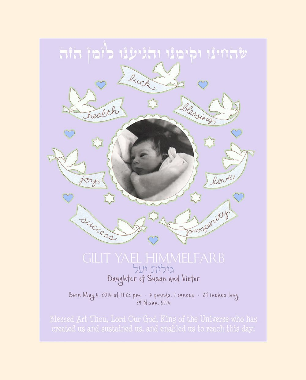 Baby Girl Blessing Lavender Baby Wall Art G-BG-12c by Mickie Caspi