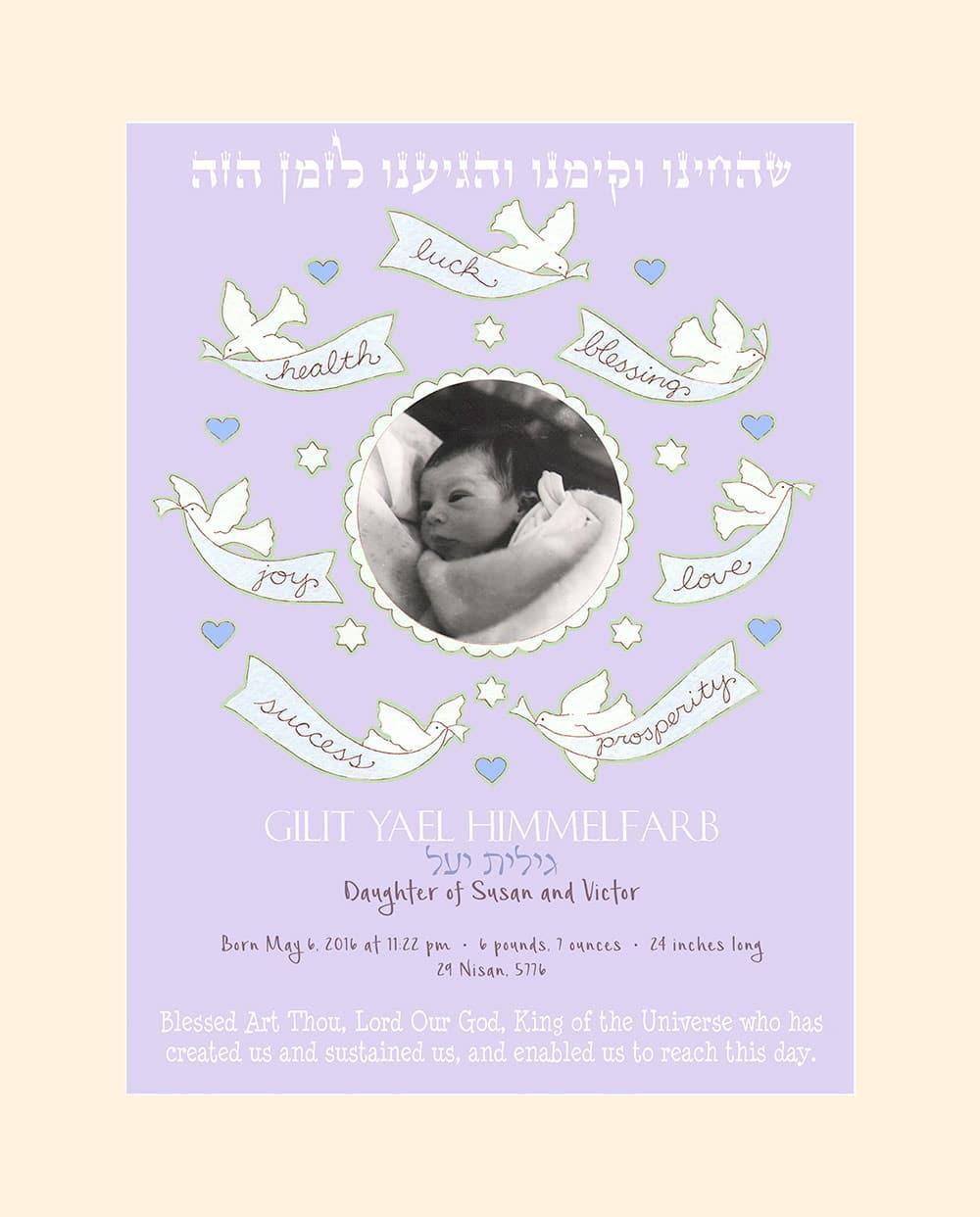 Baby Girl Blessing Lavender Baby Wall Art G-BG-12c by Mickie Caspi