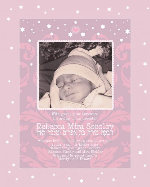 Baby Girl Starry Night Pink Baby Wall Art G-BG-13b by Mickie Caspi