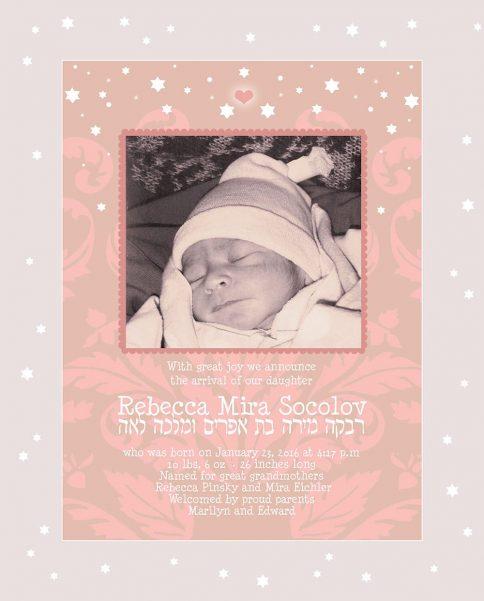 Baby Girl Starry Night Peach Baby Wall Art G-BG-13c by Mickie Caspi